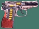 Автоматика пистолета Макарова ПМ работает на системе отдачи при выстреле со свободным затвором.
